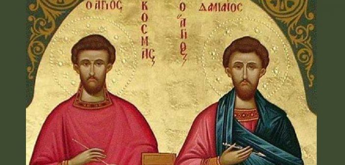 DIÁRIO DO GOLPE: COSME E DAMIÃO SEGUNDO JOÃO BAPTISTA ABREU